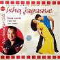 Album Ishq jagaave de Jaspinder Narula / Nachhattar Gill