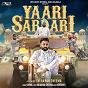 Album Yaari sardari de Karma