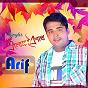 Album Alore boishak de Arif