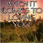 Album When it comes to loving you - tribute to jon langston de 2017 Billboard Masters