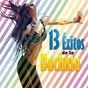 Compilation 13 Éxitos de la Bachata avec Felix / Luis Miguel del Amargue / Carlos el Cheque / Juan Manuel / Teodoro Reyes...