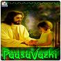 Compilation Paasa vazhi avec Harini / K.J.Jesudas / Kirthika / Hemambika / Swarnalatha...