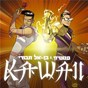 Album Kawaii de Static & Ben el