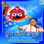 Album Tuma paade sarana de Sarat Nayak