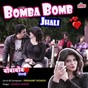 Album Bomba bomb jhali (indian folk) de Aadarsh Shinde