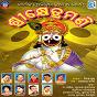 Compilation Srikhetra mani avec Subash Dash / M.D. Ajiz / Anusuya Nath / Suresh Wadeker / Ghanashyam Panda...