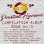 Compilation Peristiwa harmonni compilation 2018, vol. 1 avec Zab / Awan / Remidy / Wahono / The Kru...