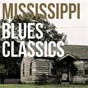 Compilation Mississippi blues classics avec Guitar Slim / Bo Diddley / Muddy Waters / John Lee Hooker / James Elmore...