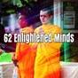 Album 62 enlightened minds de Yoga Sounds