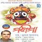 Album Manimaa de Suresh Wadeker