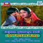 Album Sangatalo de Sumitra Mahapatra