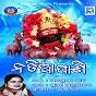 Album Nadia pani de Anusuya Nath