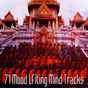 Album 71 mood lfiting mind tracks de Yoga Workout Music