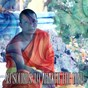 Album 49 sounds to awaken the mind de Healing Yoga Meditation Music Consort