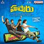 "Album Undiporaadhey (sad version) (from ""hushaaru"") de Sid Sriram"