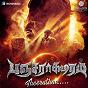"""Album Theerathae (feat. santhosh pratap, ashwin jerome, gokul, madhu shalini, sana altaf) (from """"pancharaaksharam"""") de Sid Sriram"""