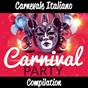 Album Carnevale italiano de Music Factory