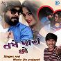 Album Tame mara chho de Ravi