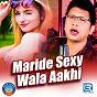 Album Maride sexy wala aakhi de Abhijit Majumdar