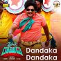 """Album Dandaka dandaka (from """"driver ramudu"""") de Anurag Kulkarni"""