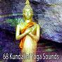 Album 68 kundalini yoga sounds de Entspannungsmusik