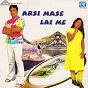 Compilation Arsi mase lai me avec Rani / Masang / Geeta / Sawan / Sushama...