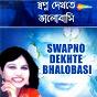 Album Swapno dekhte bhalobasi de Sadhana Sargam