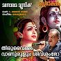 """Album Thiruvaikkam vanarulum (from """"rudraksham"""") de P Jayachandran"""