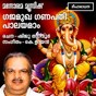 Album Gajamugha ganapathi de P Jayachandran