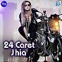 Compilation 24 caret jhia avec Sailabhama / Pami / Shakti Mishra / Sila / Bibhu Kishore...