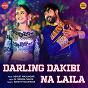 "Album Darling dakibi na laila (from ""mal mahu jiban mati"") de Abhijit Majumdar"