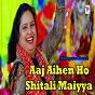 Album Aaj aihen ho shitali maiyya de Devi