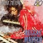 Album Reggae master (bunny 'striker' lee 50th anniversary edition) de Jackie Mittoo