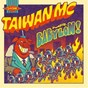 Album Mr. Babylon de Taiwan MC