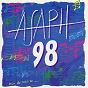 Album Asaph 98 de LTC