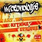 Album Art rythme ethique de Micronologie