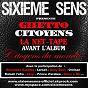 Album Ghetto citoyens de Sixième Sens