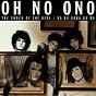 Album The shock of the real / ba ba baba ba ba de Oh No Ono