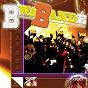 Album Apoka de Bwa Bandé