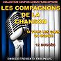 Album Les compagnons de la chanson (si tous les gars du monde) de Les Compagnons de la Chanson