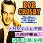 Album The great bob crosby (asia edition) de Bob Crosby