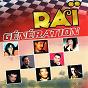 Compilation Raï génération avec Cheb Zahouani / Cheb Khaled / Cheb Anouar / Cheb Hasni / Cheb Mami...