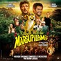 Album Sur la piste du marsupilami (bande originale du film) de Bruno Coulais