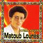 Album Ayema azizen de Lounès Matoub