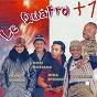 Compilation Le quatro + 1 avec Bozi Boziana / Papa Wemba / Gina Efonge / Evoloko / Pepe Felly Manuaku