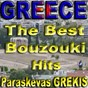 Album Greece - the best bouzouki hits de Paraskevas Grekis
