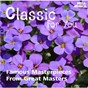 Album Classic for You: Famous Masterpieces from Great Masters de Sylvia Cápová / W.A. Mozart / Ludwig van Beethoven / Franz Schubert / Robert Schumann...