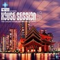 Compilation House session 5 - soundmen on wax records avec Su Su Bobien / Lenny Fontana, Sprit of the Sun / Renato Peason, Jovonn / Kenny Bobien / Lenny Fontana, the Family Affair...