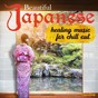 Album Beautiful japanese healing music for chill out. de Relax World