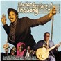 Compilation The song before the song avec The Bently Boys / Big Mama Thornton / Hal Singer / Henry Thomas / Josh White...